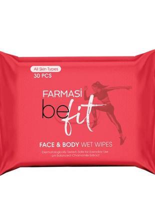 Влажные салфетки для лица и тела be fit farmasi
