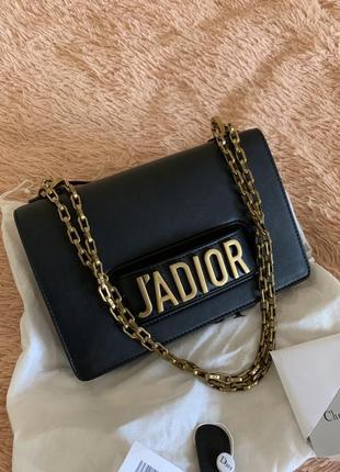 Кожаная сумка на цепочке через плечо кроссбоди чёрная dior
