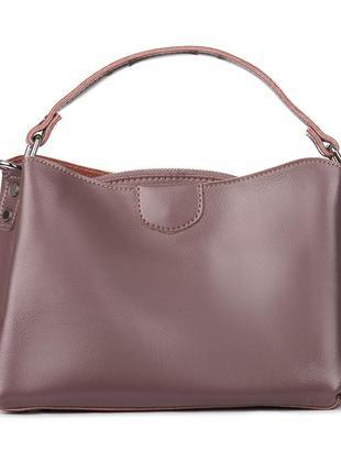 Женская сумка из натуральной кожи в фиолетовом цвете