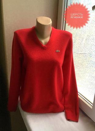 Красный фирменный свитер мягкого состава от lacoste