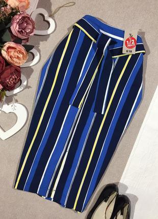 Новая! трендовая шикарная юбка в полоску.