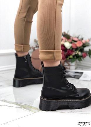 Ботинки в стиле martens