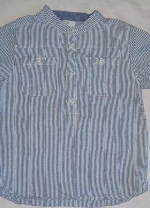 Хлопковая рубашка поло в полоску с коротким рукавом vrs