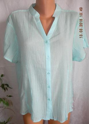 Новая натуральная блуза большого размера damart
