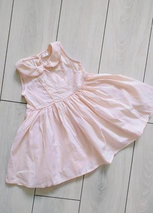 Скидка 2 дня!!! нежное летнее платье next