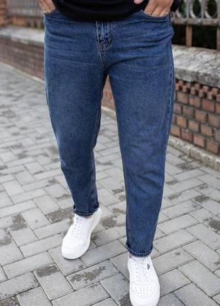 Мужские джинсы турция момы, зауженные (29-36)