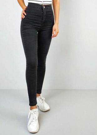 Шикарные черные женские джинсы джеггисы