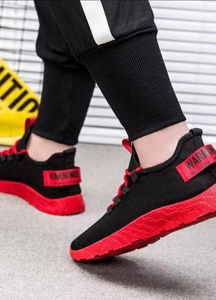 Чёрные мужские кроссовки