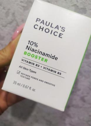 Paulas choice 10 % niacinamide booster