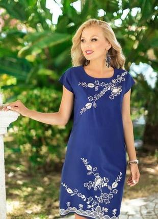 Женское платье синее с вышивкой