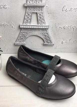 Фирменные туфли балетки
