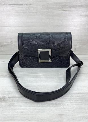 Женская сумка клатч кросс-боди крокодиловая змеиная черная