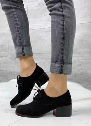 Новые шикарные женские чёрные туфли