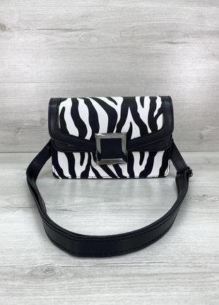 Женская сумка клатч кросс-боди черно-белая зебра