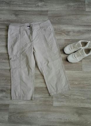 Бежевые, нюдовые бриджи, брюки