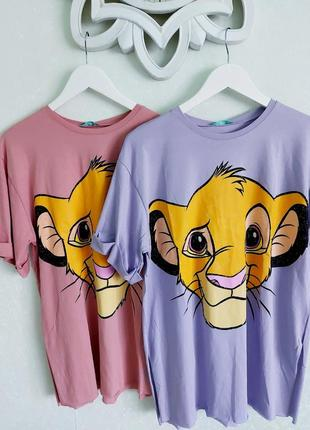 Крутая футболка с симбой оверсайз