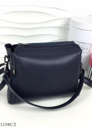 Синяя женская стильная сумка