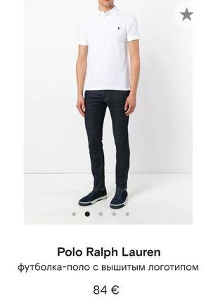 Поло/футболка polo by ralph lauren