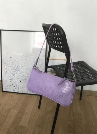 Фіолетова красуня