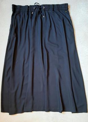 Синяя юбка макси cecil