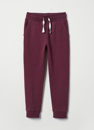 Спортивные штаны h&m для девочки 092 см (18-24 months) бордовый  59991