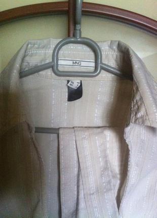 Mng рубашка s