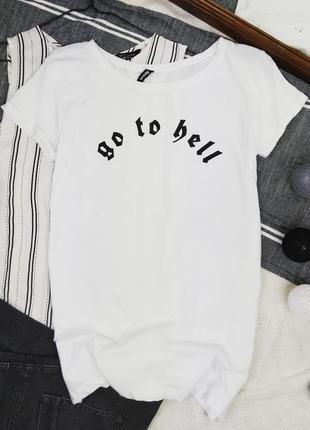 Базовая хлопковая футболка sinsay