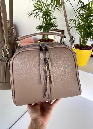 Шикарный оттенок мокко ❤️ качественная вместительная сумка кроссбоди