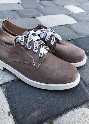 Туфлі оксфорди
