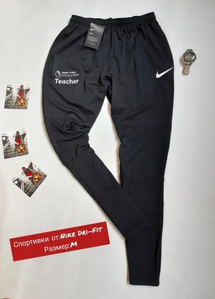 Спортвные штаны от nike dri-fit / pro / under armour
