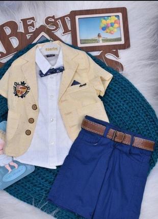 Детский костюм - тройка.