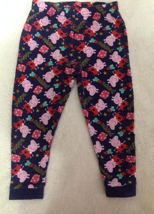 Весёлые штанишки
