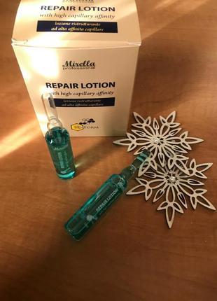 Профессиональные ампулы с восстанавливающий лосьоном для волос mirella professional