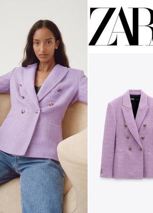 Безумно красивый лавандовый пиджак