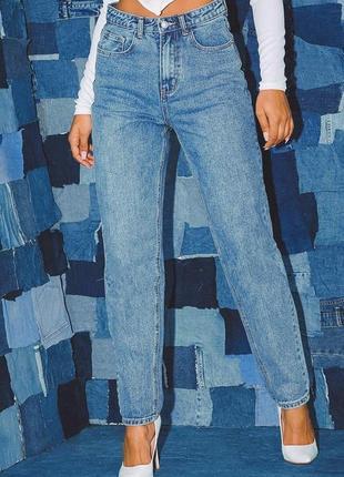 🌿 джинси prettylittlething