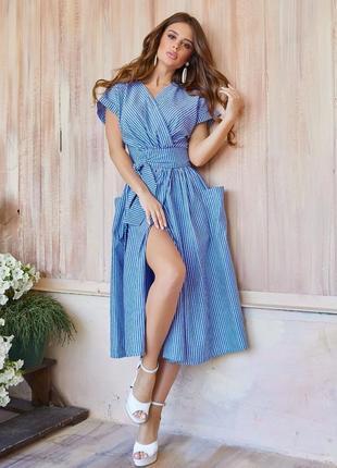 Голубе полосате плаття з льону