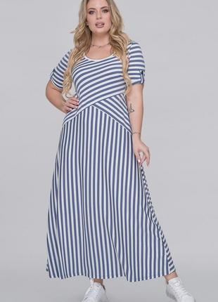Распродажа!летнее стильное платье свободного кроя
