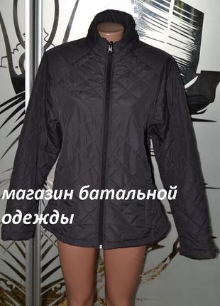 Спортивная легкая куртка ветровка стеганая