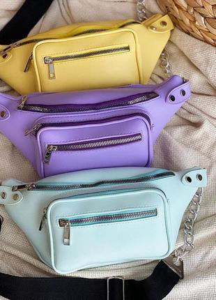 Поясна сумка є 8 кольорів