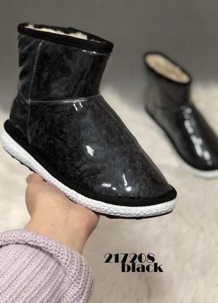 Угги силикон мех ботинки