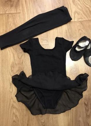 Купальник костюм для танцев