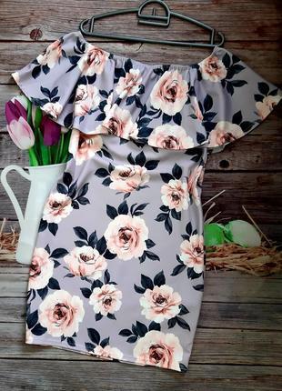 Самое красивое платье силуэтное