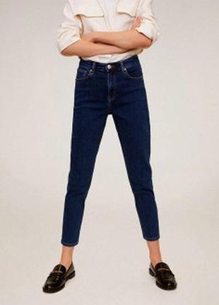 Темно синие джинсы высокая посадка размер л-хл f&f