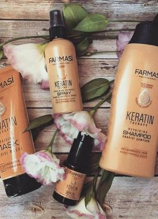 Серия для поврежденных волос keratin therapy