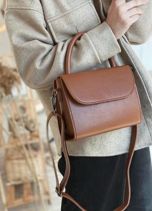 Лаконичная коричневая терракот сумка клатч с ручкой и длинным ремешком. есть цвета