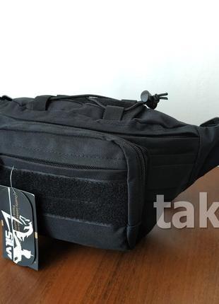 Сумка бананка (поясная сумка) с ремнём черная