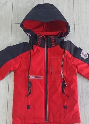 Лучшая цена!!! куртка демисенная