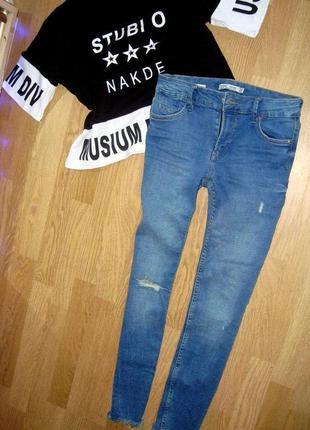Мега джинсы от bershka скинни, необработанные края s/m