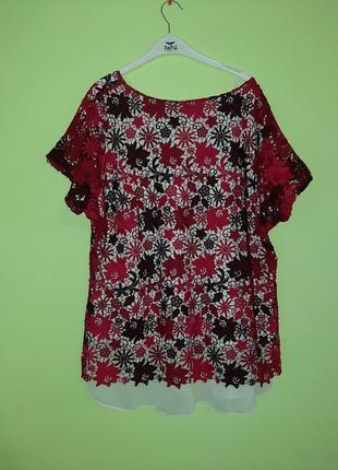 Супер блузка