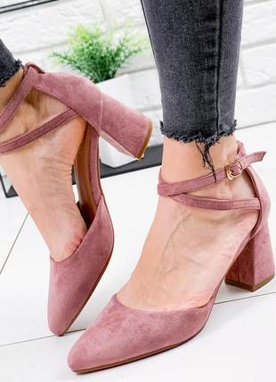 Туфли женские paola пудра эко-замша